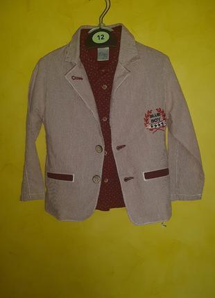 Костюм тройка,рубашка,пиджак,брюки