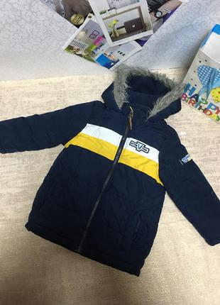 Куртка дитяча осіння topomini