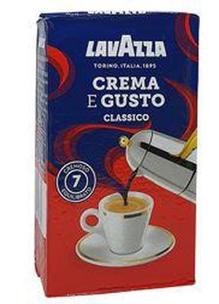 Кофе молотый Lavazza Crema e gusto, 250гр Польша