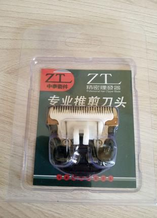 Ножи для Camry Ziver Shinon Palson BaoRun P2