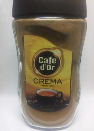 Кофе растворимый Cafe dor crema, 160г (Польша)