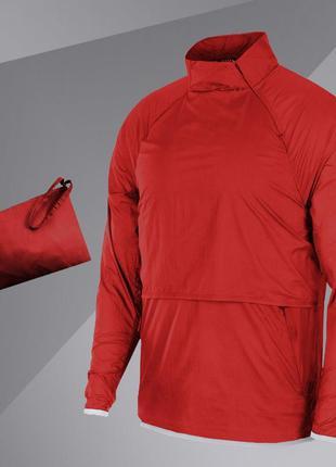 Ветровка анорак с сумкой-чехлом в комплекте (красный)