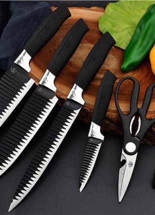 Набор кухонных ножей из 6 предметов