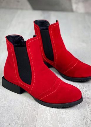 ❤ женские красные замшевые зимние ботинки ботильоны ❤