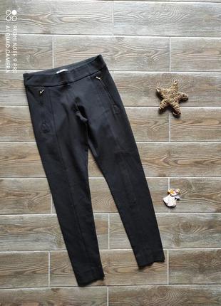 Новые лосины плотные штаны брюки