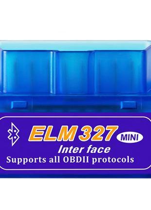 BLUETOOTH сканер - адаптер ELM327 OBDII v1.5 ( PIC18F25K80 )