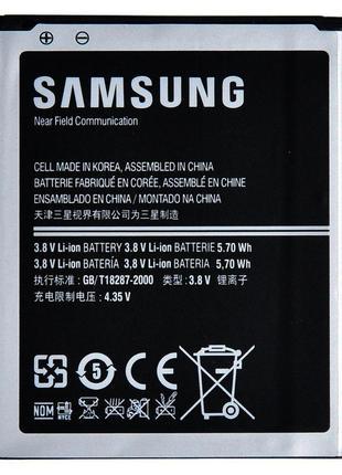 Аккумулятор Samsung i9300 (EBL1G6LLU) 2000/2100 mAh #I/S