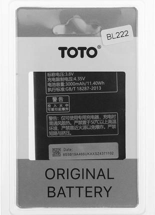Аккумулятор TOTO BL222 for Lenovo 2500/3000 mAh #I/S