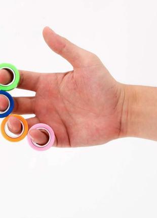 Спиннер Нового Поколения.Magnetic Rings