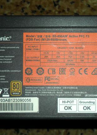 Seasonic SS-850AM Active PFC F3. Стандарт 80+bronze, ЯКIСТЬ !!!