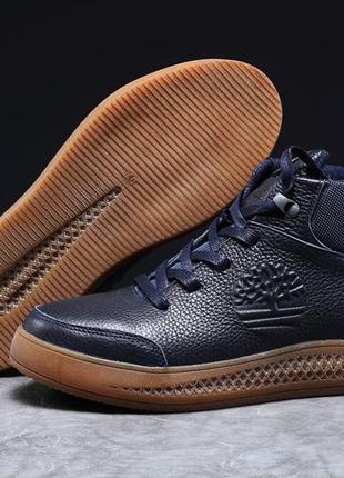 Мужские зимние кроссовки/ботинки/натуральная кожа ,мех