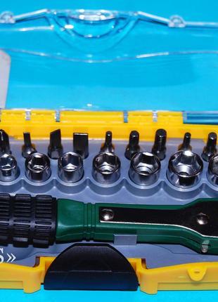 Набор инструментов 23PS XS-018