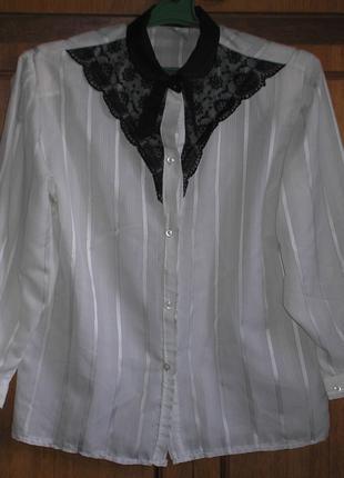 Сирийская блузка