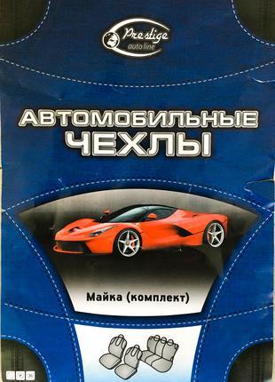 Автомобільні чохли-майка (комплект)