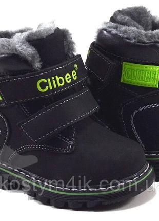 Ботинки детские для мальчика Clibee р 20, 22