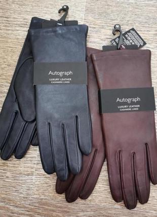 Шикарные кожаные перчатки подклад из кашемира