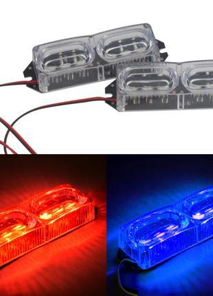 Светодиодные LED стробоскопы 2х6 (крепление под решетку/бампер)