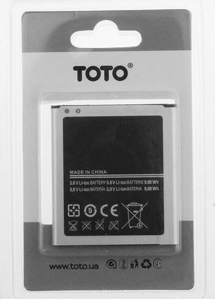 Аккумулятор TOTO EB B600 for Samsung i9500 2400/2600 mAh #I/S