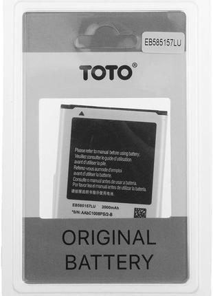 Аккумулятор TOTO EB585157LU for Samsung 1900/2000 mAh #I/S