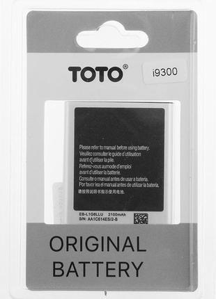 Аккумулятор TOTO EBL1G6LLU for Samsung i9300 2000 mAh #I/S