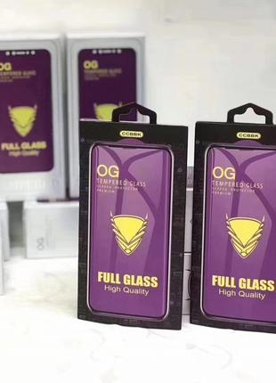 Защитное стекло Premium в упаковке iPhone 7+/8+