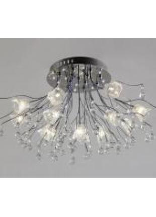 Люстра шыкарная на 13 лампочек с деодной подсветкой