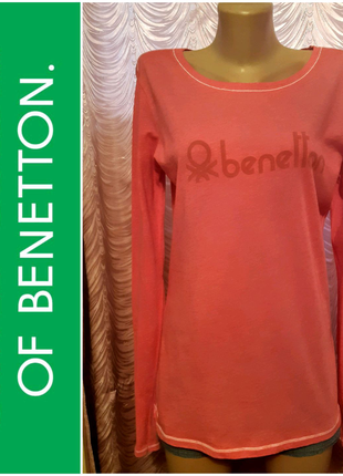Benetton. Лонгслив, футболка с длинным рукавом. Размер L.