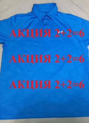 Under armour поло coldblack heatgear мужская футболка торг