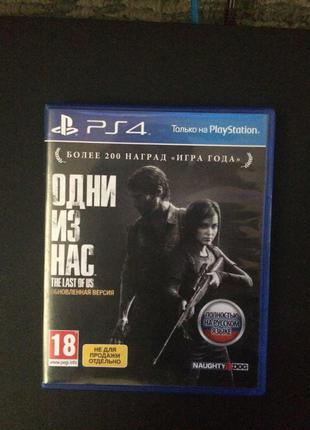 PS 4 slim,pro игра для приставки PlayStation 4 The Last of us