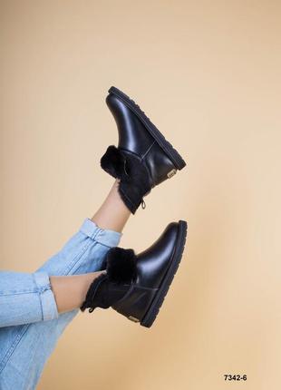 Женские кожаные угги черного цвета 💥