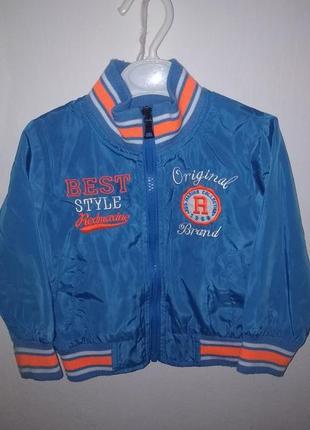 Sale !!!бомбер ветровка куртка деми суперская на мальчика