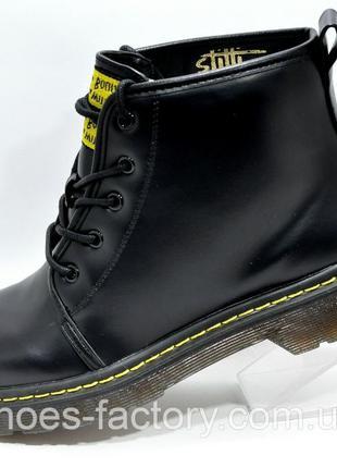 Женские осенние ботинки Dr. Martens Доктор Мартинс