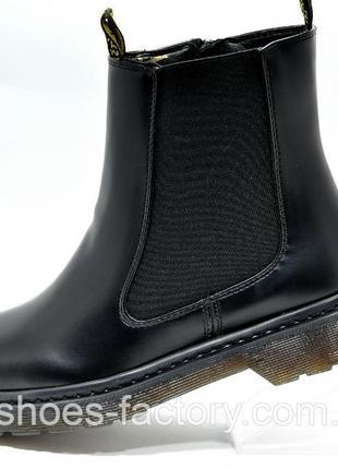 Женские ботинки Доктор Мартинс (Мартинсы), Чёрные, купить недо...