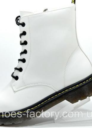 Женские ботинки Доктор Мартинс, Белые, купить недорого