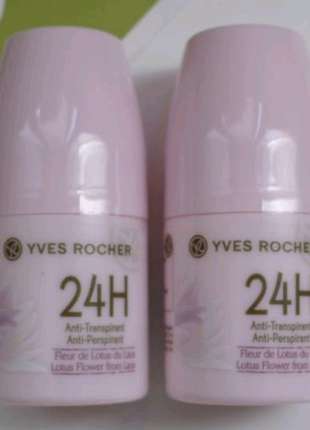 Шариковый дезодорант Yves Rocher Лаосский лотос