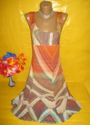 Очень красивое женское платье  rando