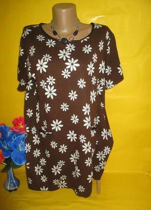 Очень красивое женское платье на пышные формы dorothy perkins ...