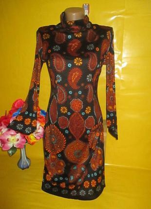 Очень красивое женское платье !!!!!