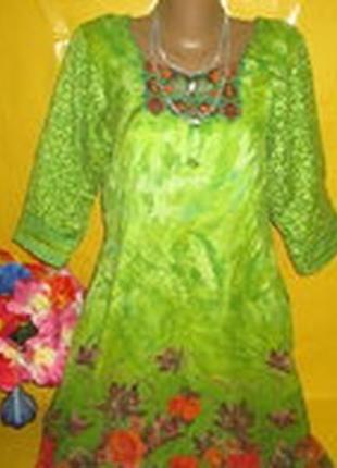 Очень красивое женское платье -туника !!!!!!!