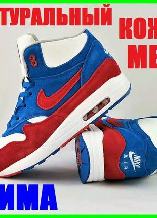 Nike Air Max 90 41-46 зима