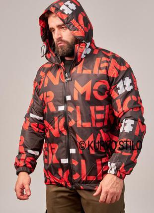 Мужская куртка (ветровка) moncler, разные размеры в наличии