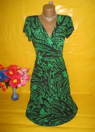 Очень красивое женское платье  majora !!!!!!!!!