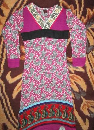 Красивое женское платье с вышивкой и разрезами по бокам  !!!!!