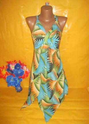 Очень красивое женское платье  !!!!!!!!!!