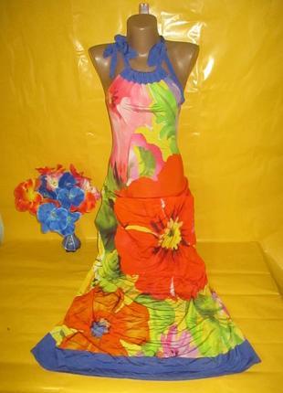 Очень красивое женское платье в пол !!!!!!!