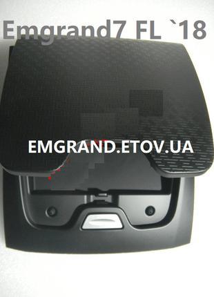 Бокс для хранения мелочевки EMGRAND 7 FL \ original