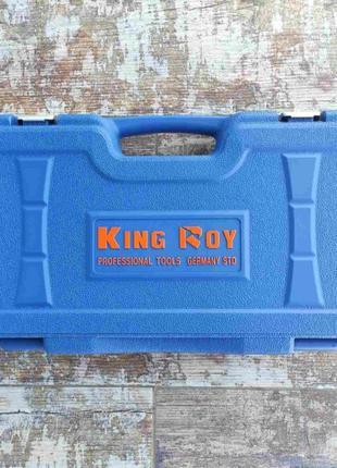 Набор инструментов профессиональный King Roy 24 предмета 1/2