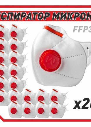 Респиратор Микрон FFP3 с красным клапаном 20 шт