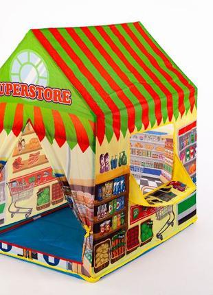 Детская игровая палатка домик. 5 видов