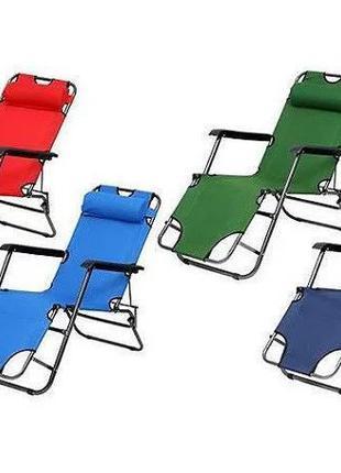 Садовое пляжное кресло шезлонг раскладное 156 см